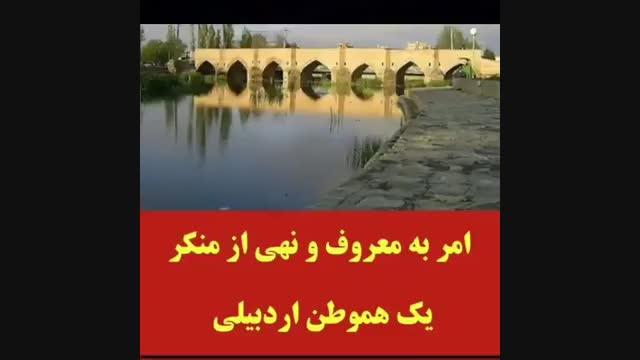 آذربایجان گولو