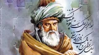 اشعار مولانا با صدای محسن چاوشی