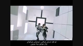 موزیک ویدیو بزار جونور بیاد بیرون اکسو  با زیر نویس فارسی