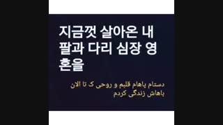 شاید مردم نمیتونن درخشش من. ببینن:) jin bts ..توضیحات!!!