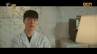 """قسمت سوم """"3"""" سریال کره ای Kill It 2019 بکشش ( خلاصش کن ) با زیرنویس فارسی و بازی جانگ کی یونگ و نانا"""