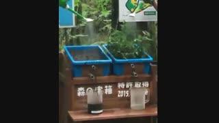 این ویدیو نقش پوشش گیاهی در کنترل سیل و رسوبات را به خوبی نشان میدهد.