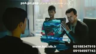 خرید بازی*فروش بازی*خرید بازی ps4*فروش بازی ps4*خرید بازی کامپیوتر*