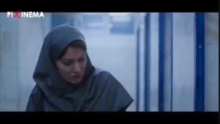 فیلم دارکوب سکانس ملاقات در پارک مهسا (سارا بهرامی) و نیلوفر (مهناز افشار)