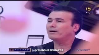 رحیم شهریاری - آنا