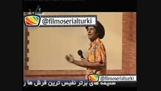 اجرای آهنگ شاد تلفیق توسط بابک نهرین