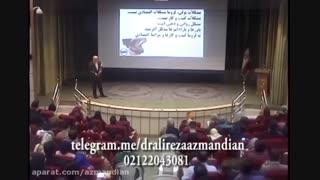 سخنرانی دکتر علیرضا آزمندیان با موضوع پول چیست؟