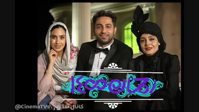 دانلود فیلم رحمان 1400 محمدرضا گلزار