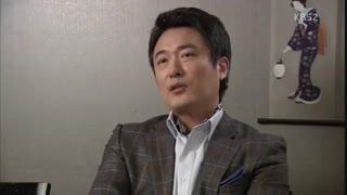سریال کره ای لی سون شین بهترینه Lee Soon shin is the Best با بازی آیو(IU) جو جونگ سوک + زیرنویس فارسی [قسمت هجدهم تو بهترینی]