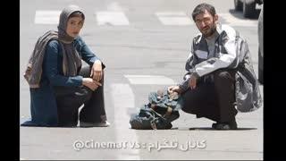 فیلم زندانی ها مسعود ده نمکی