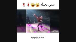 سنی دییلربه سبک اکسو:)