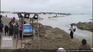 وضعیت استانها با ورود موج جدید بارشها