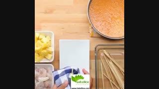 یک غذای خوشمزه مناسب برای دورهمی ها - سبزی لاین