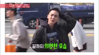 190308 Entertainment Weekly (Kibum's enlistment)