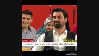 تقلید صدای جالب محمد رضا علیمردانی
