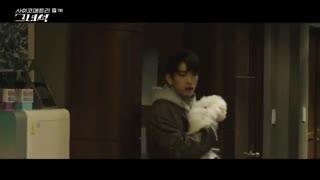 """قسمت هفتم """"7"""" سریال کره ای پسر روان سنج He is Psychometric با زیرنویس فارسی و بازی جین یونگ got7"""