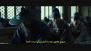 فیلم کره ای قلعه +زیرنویس چسبیده The Fortress با بازی byung-hun lee , hae-il park ,