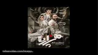 دانلود فیلم ایرانی هزارپا با لینک مستقیم | نماشا