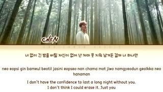 Chen (첸) - Portrait Of You (널 그리다) [Color Coded Lyrics |Han|Rom|Eng|가사]