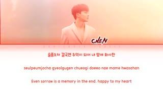 Chen (첸) - Flower (꽃) [Color Coded Lyrics |Han|Rom|Eng|가사]