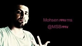 Mohsen 1997 ms