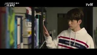 """قسمت هشتم """"8"""" سریال کره ای پسر روان سنج He is Psychometric با زیرنویس فارسی و بازی جین یونگ got7"""