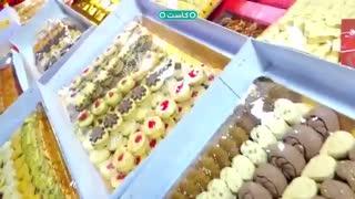 شیرینی ایرانی در مدار نوروز