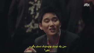 قسمت چهارم سریال کره ای خنده در وایکیکی ۲ –+زیرنویس چسبیده Eulachacha Waikiki 2 2019