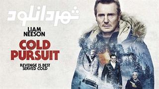 دانلود فیلم Cold Pursuit 2019 با لینک مستقیم - فیلم تعقیب سرد 2019