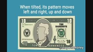 تشخیص دلار تقلبی