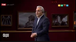 انتقدات تند مهران مدیری از وضعیت معیشتی و اقتصادی مردم