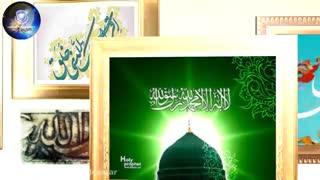 حضرت محمد مصطفی (ص) _ معراج جسمانی و روحانی