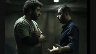 فیلم سینمایی متری شیش و نیم نوید محمدزاده