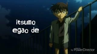 آهنگ Haru Uta ( آواز بهار ) *** آهنگ اندینگ فیلم سینمایی 16 انیمه Detective Conan بهمراه متن روماجی