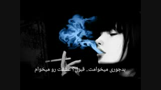 زیرنویس فارسی+ xxxtentacion-bad