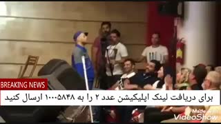 استندآپ کمدی فوق العاده اکبر اقبالی
