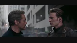 تریلر Special Look فیلم Avengers: Endgame - بازی مگ