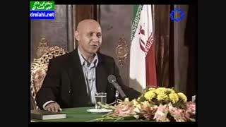 سخنرانی دکترحسین الهی قمشه ای انسان و عرفان ۲ - drelahi.net