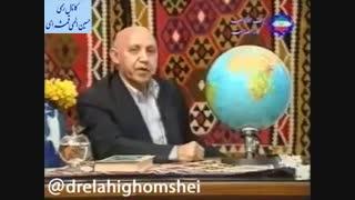 بهار و نوروز 2  -  اعتدال سلیمانی
