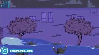انیمیشن سیل و مسئولین