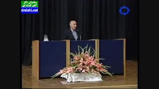 سخنرانی دکترحسین الهی قمشه ای وصف پیامبر ۱ - drelahi.net