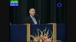 سخنرانی دکترحسین الهی قمشه ای وصف پیامبر ۲ - drelahi.net