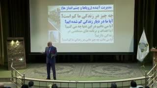 سخنرانی دکتر علیرضا آزمندیان با موضوع بهبود کیفیت زندگی
