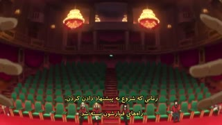 انیمه تسخیر کننده (قمار باز) قسمت 12 با زیرنویس فارسی   Kakegurui S2_12