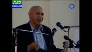 دکتر حسین الهی قمشه ای - بهشت  و جهنم