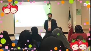 مشاور خانواده خوب در تهران