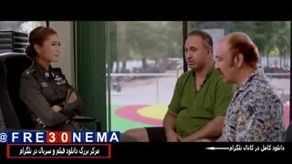 دانلود فیلم خانم یایاHD|دانلود فیلم خانم یایا با کیفیتHD