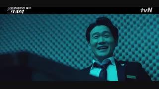 قسمت هشتم سریال کره ای پسر روان سنج+زیرنویس چسبیده He Is Psychometric 2019