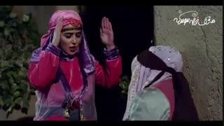 سریال هشتگ خاله سوسکه قسمت 9