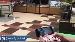 کوادکوپتر خوش مانوور سایما X14W/ایستگاه پرواز